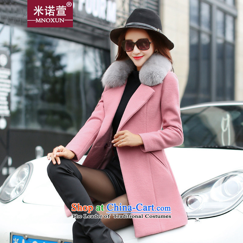 Mineau Xuan by 2015 Fall_Winter Collections new graphics thin hair so Sau San jacket K583_ leather pink L