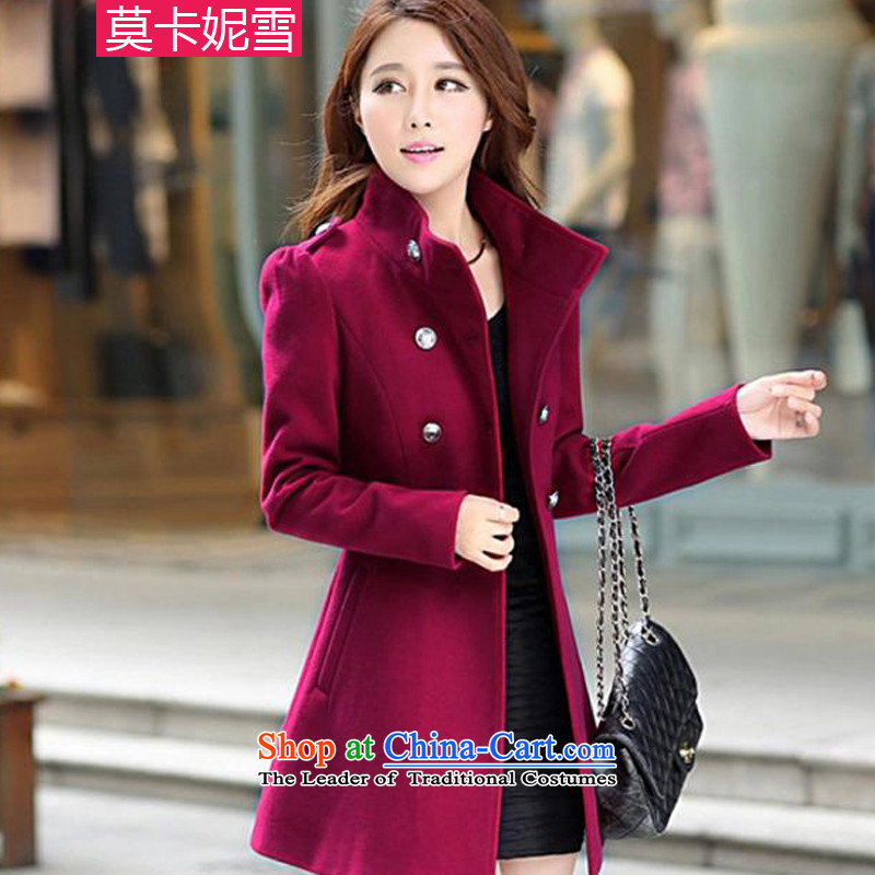 Morcar Connie snow 2015 autumn and winter, Korean fashion in the long graphics thin coat lady jacket wine red S