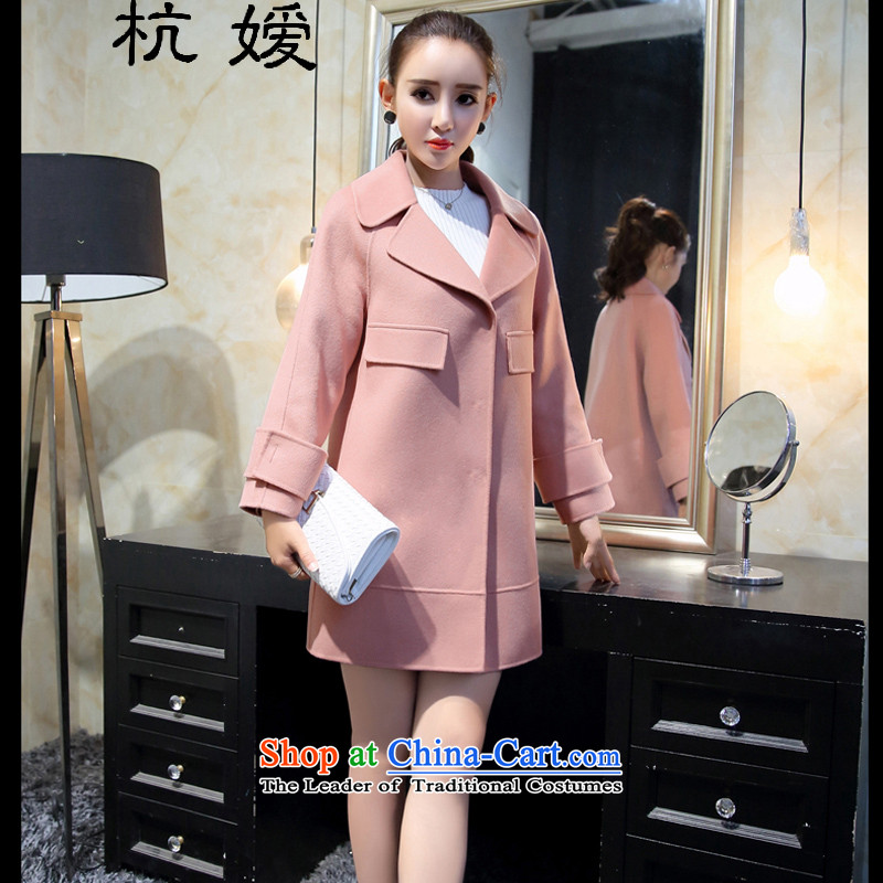 The autumn and winter there spring new manual two-sided lint-free in long coats jacket women gross? H1107 pink XL recommended a small code concept