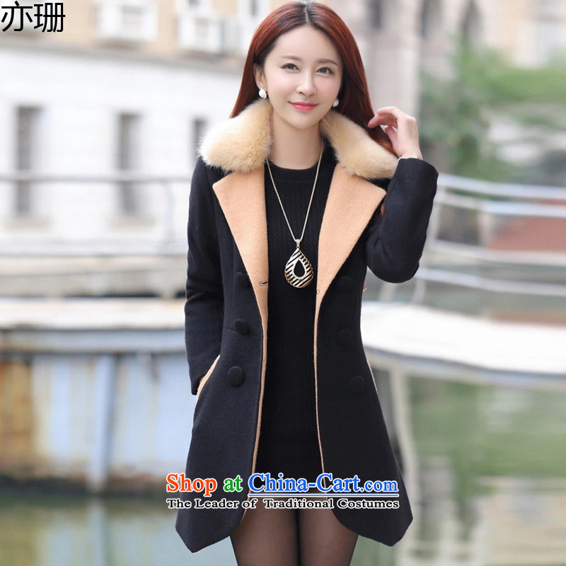 2015 Autumn and winter drought also won video graphics for long thin Gross Gross? a jacket coat women 1588 Black plus L