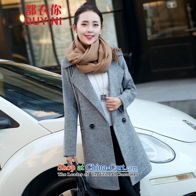 Are you yi gross butted? Long Korean Sau San? coats, double-zip suits for female DYN589 GRAY XL