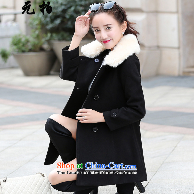 In Pak larger female new winter coats? to gross increase in mm long, thick wool a wool coat for black 8146 gross 4XL around 922.747 paragraphs 165-175 under