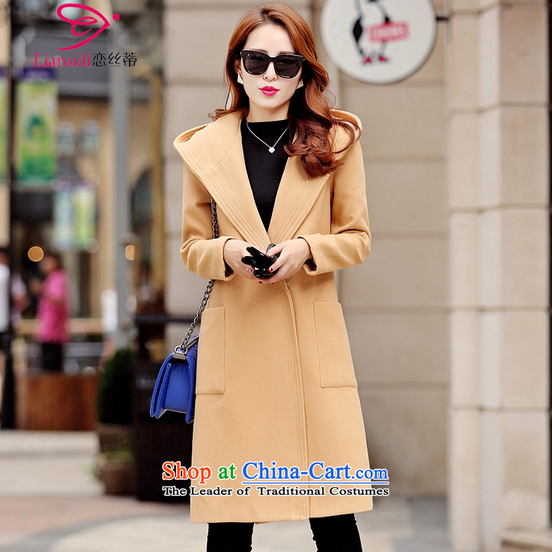 Land population- Gross? 2015 new female jacket in autumn long temperament Korean Sau San video with cap thin coat of a long-sleeved jacket pure colors sub Connie winter clothes and color燣