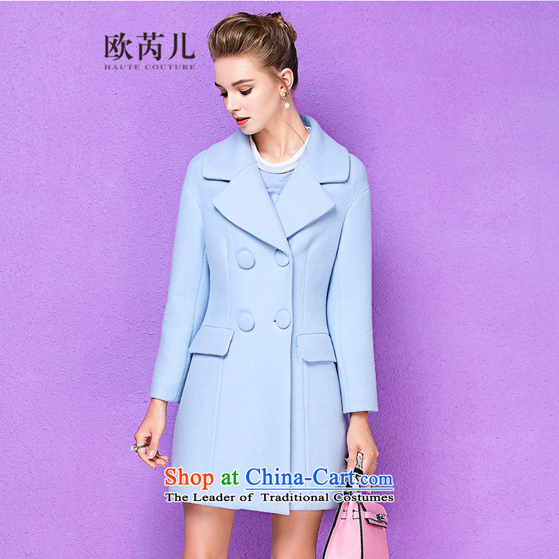 The Secretary for Health-care 2015 Ms. OSCE autumn and winter new wool long-sleeved minimalist pure color in the long hair of Sau San? jacket 10005 light blue燣