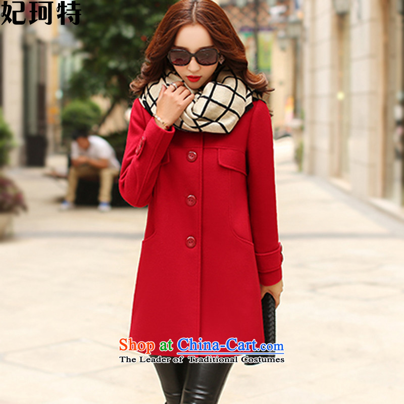 The�  2015 winter Princess Memnarch New Fox for Korean Gross Gross jacket girl who decorated? In long coats MN1_? female RED燤