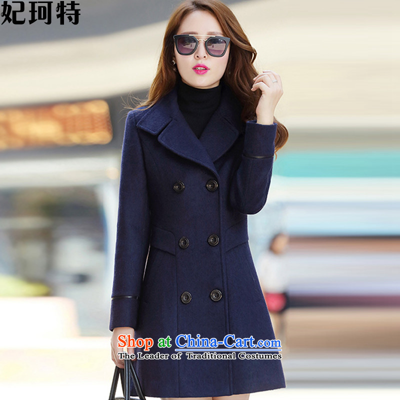 The amount is Princess Memnarch jackets for winter 2015 female new Korean version in Sau San long large double-a wool coat female MN78 navy聽 3XL