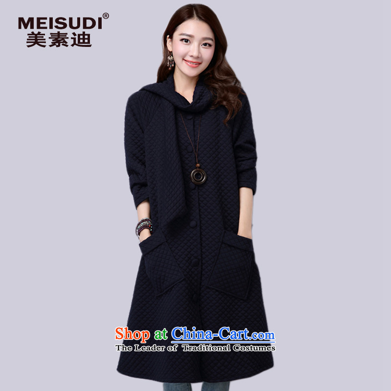 2015 Autumn and Winter Korea MEISUDI version of large numbers of ladies loose video thin wild folder in pure color cotton long cardigan jacket dark blue XXL