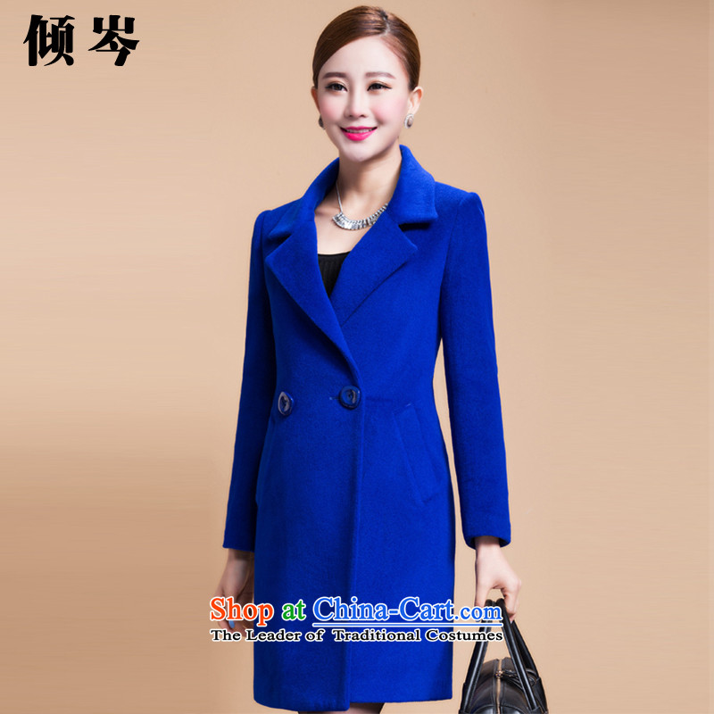 The Dumping Cen new women's Winter 2015 replacing temperament thick MM to increase the number of Sau San double-a jacket 883_ gross blue XXXXL recommendations 146-160 catty