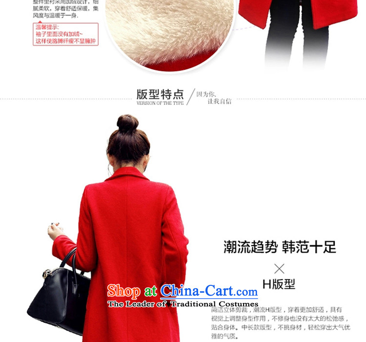 A7a2015 autumn and winter new gross female Korean jacket? In the long load lint-free a wool coat A46 and colors plus lint-free code pictures, price M, brand platters! The elections are supplied in the national character of distribution, so action, buy now enjoy more preferential! As soon as possible.