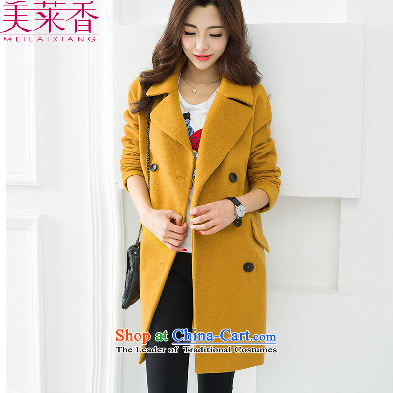 My Lai Hsiang 2015 autumn and winter new leisure and wool coat female suits for it in long coats W8948)? picture color M