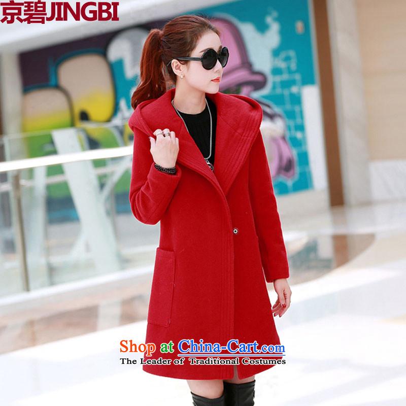 Beijing2015 Choo Pik-dress, in the autumn of gross coats female Korean? for winter coats gross?? in female long coat 6705 red)L