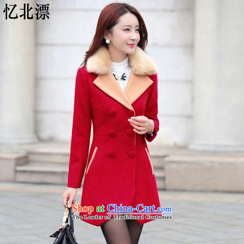 Recalling that the 2015 Autumn and Winter North drift-new double-spell colors in the jacket long?   for long-sleeved gross is suit coats women 9281 RED M