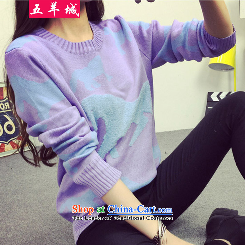 Five Rams City larger sweater 2015 autumn and winter new to xl knitwear thick sister, knitting sweater video thin light purple聽XXL_130-160 183 catties