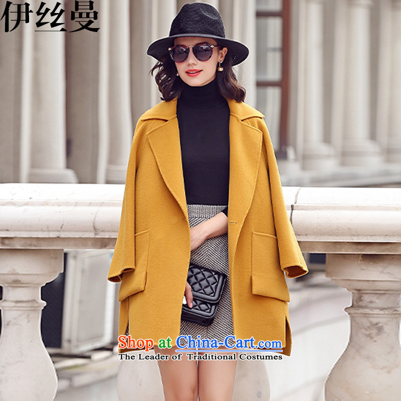 El Wire Cayman 2015 winter clothing new products in the women's long coats jacket NRJ8159 gross? Kang Yellow XL