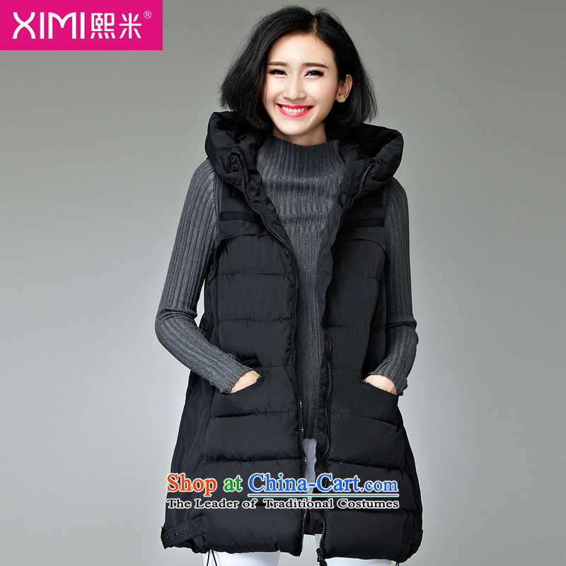 Hee-m thick MM to 2015 XL vest jacket coat of autumn and winter in long new 200 catties thick sister Korean women who Sau San Fat thin black?3XL_ graphics