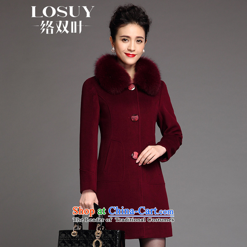 Contact Us dual leaf gross? female 2015 winter coats cashmere overcoat in new long hair? jacket female high-end gross collar mauve M Fox