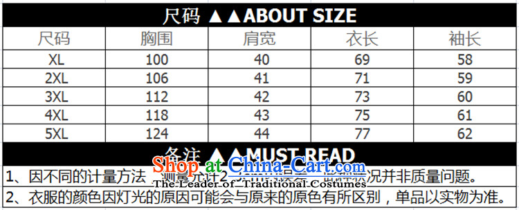 Elizabeth sub-autumn and winter ad new larger women to increase the burden of T-shirts sweater 200 MM thick winter clothes, forming loose thick Knitted Shirt color picture聽3XL H5235 picture, prices, brand platters! The elections are supplied in the national character of distribution, so action, buy now enjoy more preferential! As soon as possible.