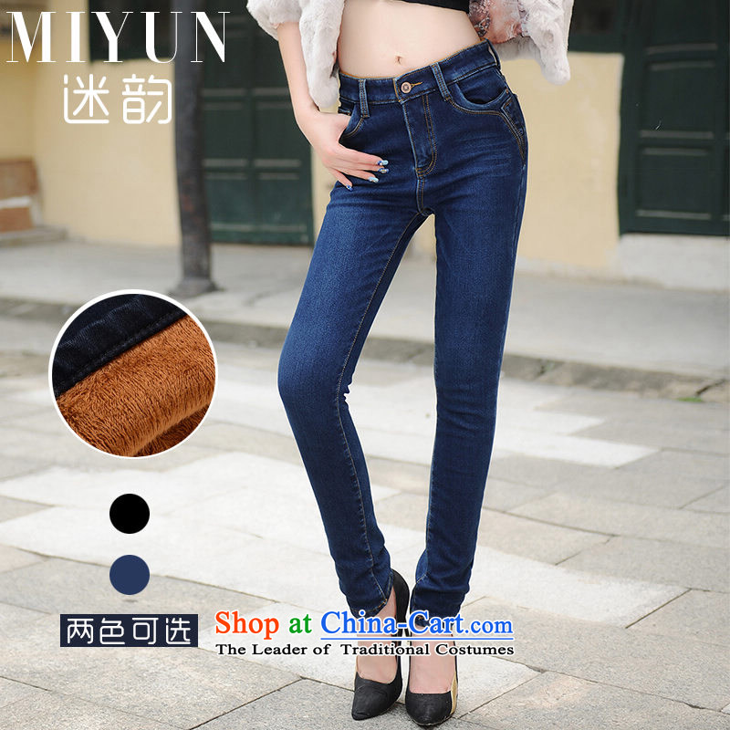 Autumn and winter new Korean high elastic waist trousers concept cowboy thick MM female Sau San Video Plus thin lint-free thick castor pencil larger�618 blue embroidery� code after the pocket
