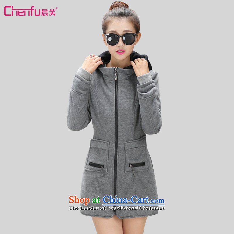 Morning to 2015 winter new larger female plus lint-free color plane with cap reinforcement sweater jacket thick mm thin long-sleeved zipper Sau San video jacket Gray燣爎ecommendations 110-120 catty