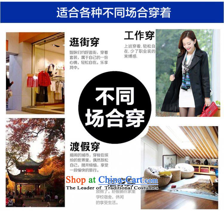 Curran AD 2015 autumn and winter Ms. New PU Yi stylish ultra thin video