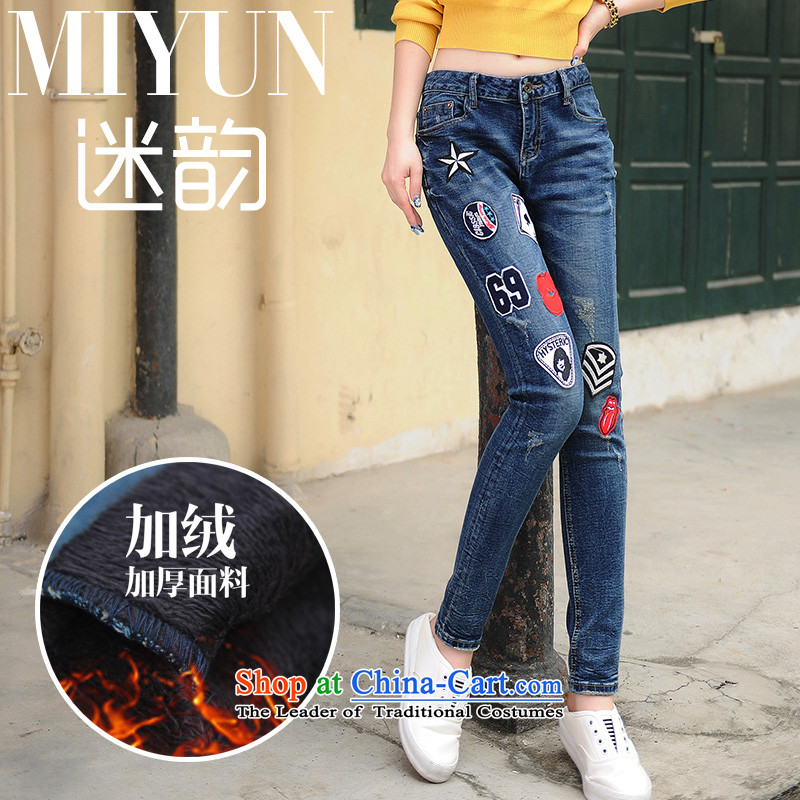 2015 Fall_Winter Collections Korean Sau San video thin thick wool pants pencil ere plus trousers, stretch thick npc code jeans female Dark Blue聽8111 plus聽32 yards thick wool