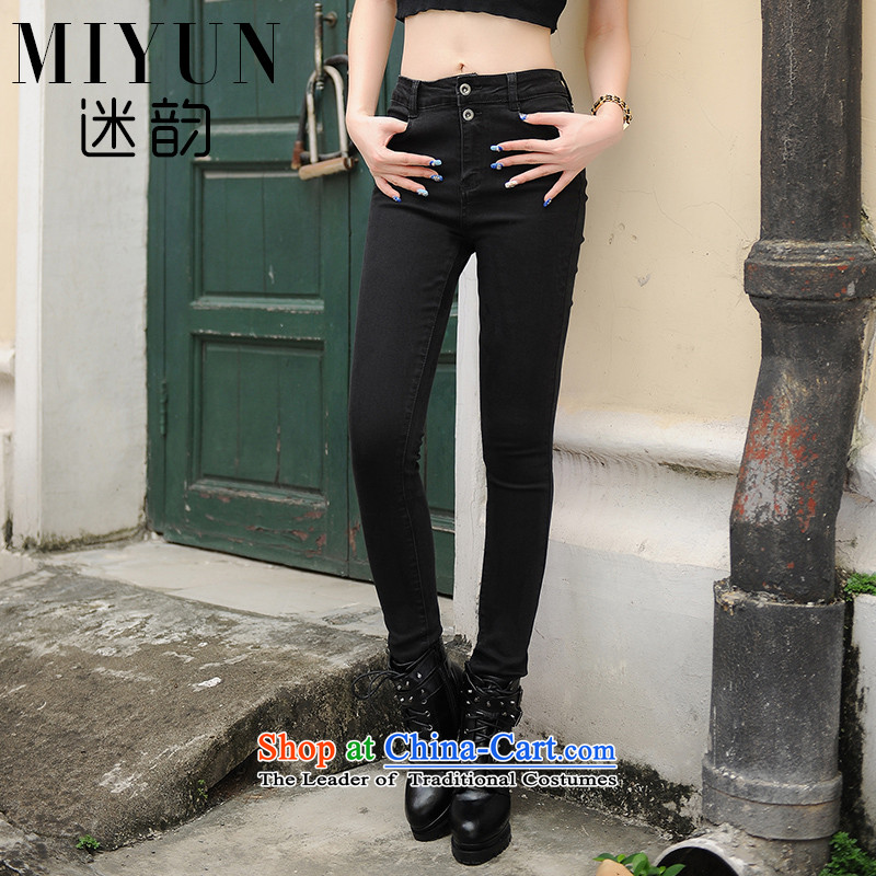 The autumn and winter new larger female jeans pants Korean version of large numbers of Sau San video thin letter elastic MM castor trousers pencil trousers 200 catties plus extra thick8001 General thickened lint-free42