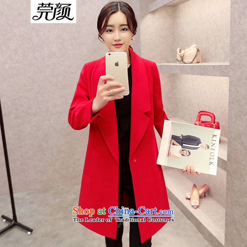 Easy to Mr NGAN gross Korean female coat? jacket for women in the cotton waffle long a wool coat women red plus cotton燤