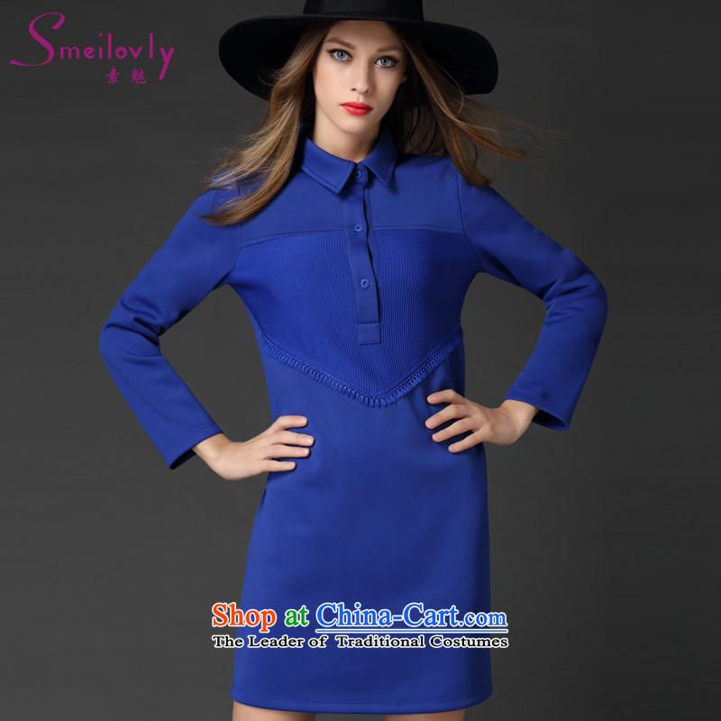 The dumping to increase women's code 2015 new_ long skirt wear shirts lapel�      E2537 Sau San牋5XL blue  燼round 922.747 190-210