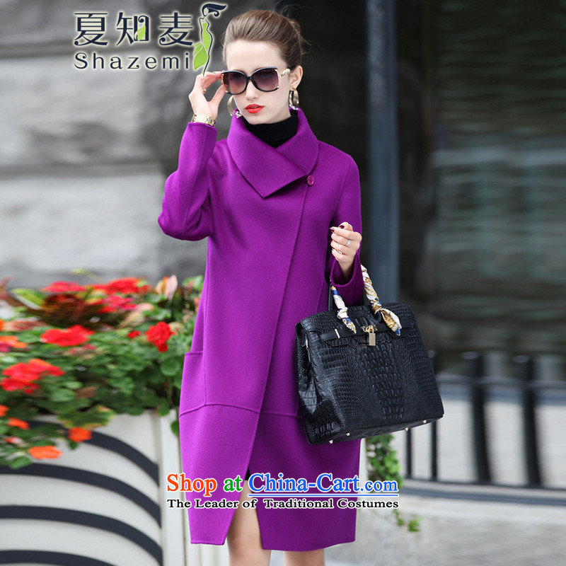 Mr Ronald know the autumn and winter 2015 New Sau San long wool coat GD-9202? violet XXL