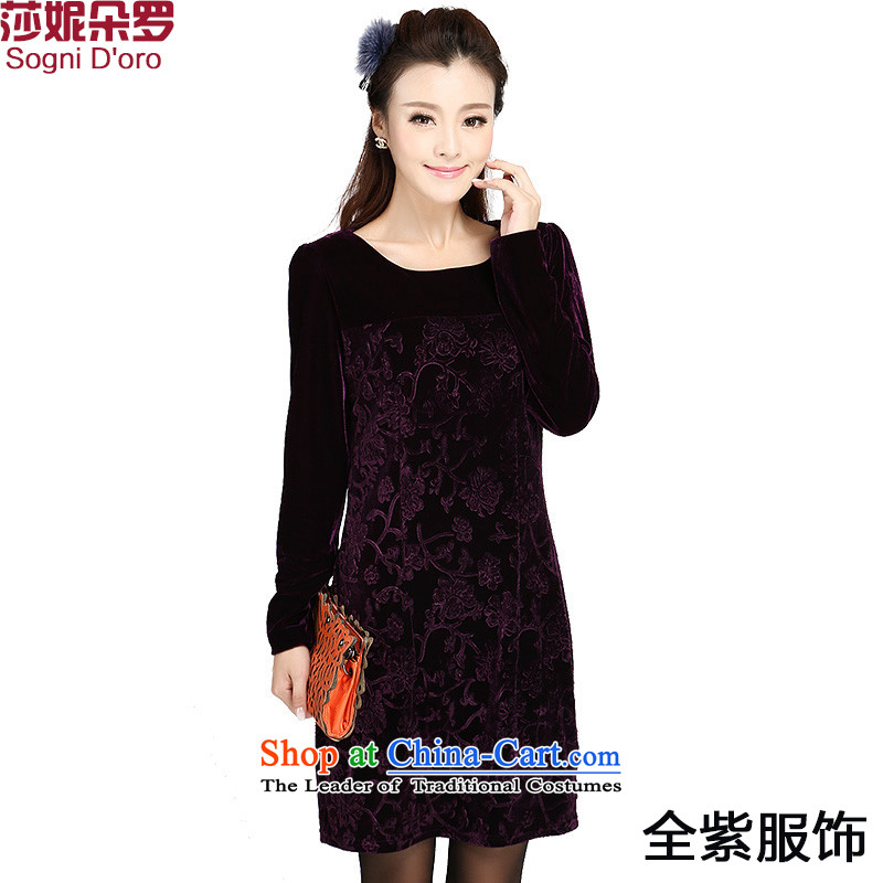 The latte macchiato, Shani to xl female velvet mm thick winter clothing Korean repair waist video thin long-sleeved dress with full dress?4XL_ 9901 first female_ thin graphics