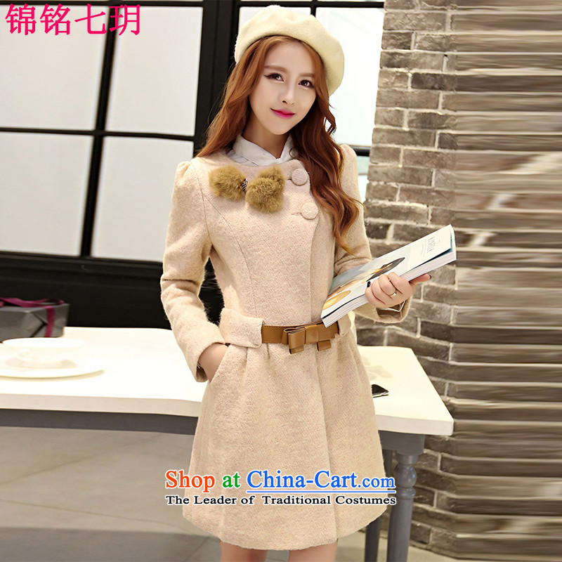 Kam Ming Yue? female coats seven winter 2015 Korean version of the new thickening of female Sau San Mao jacket?? In coats long woolen coat female rice flour color L