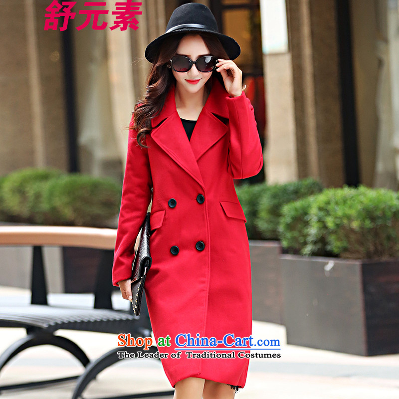 Shu elements for  autumn and winter 2015 new products in the sleek and versatile long neck hair? female  58.6 red cloak 1 M