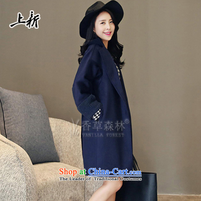 On the new 2015 autumn and winter female new stylish solid color minimalist version won thin leisure. Long a wool coat jacket HM-8919 navy燤