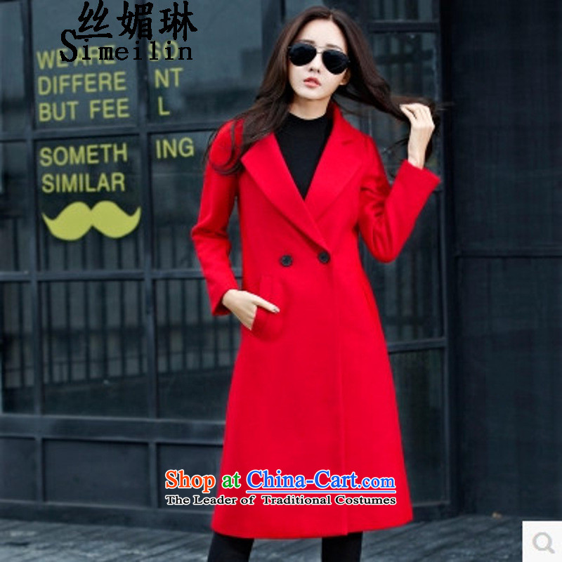 The population of Lin stylish new winter 2015 Long a wool coat temperament was too long, thick Sau San Laptop red jacket? gross XL