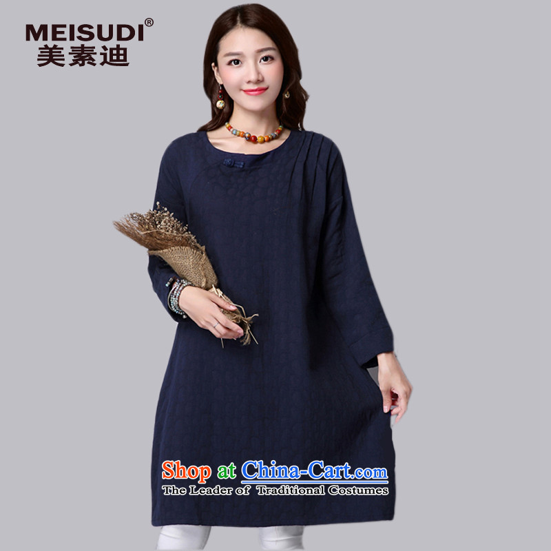 2015 Autumn and Winter Korea MEISUDI version of large numbers of nostalgia for the Liberal Women's National wind graphics thin to thick solid mm long-sleeved blue skirt燲XL