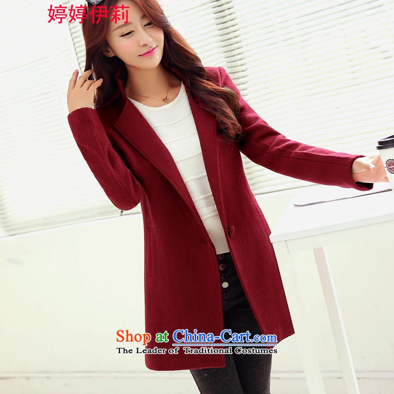 Ms Rebecca Pun, the Reine gross? 2015 winter coats female new women in Korean long hair Sau San? female 1017 red cloakXXL