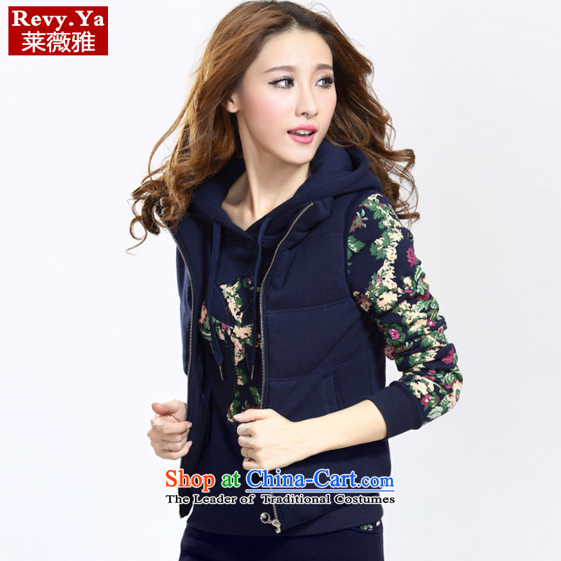 Tony Blair, 2015 autumn and winter new Korean fashion sweater girl autumn and winter thick plus lint-free 3-piece set deep blue XXL