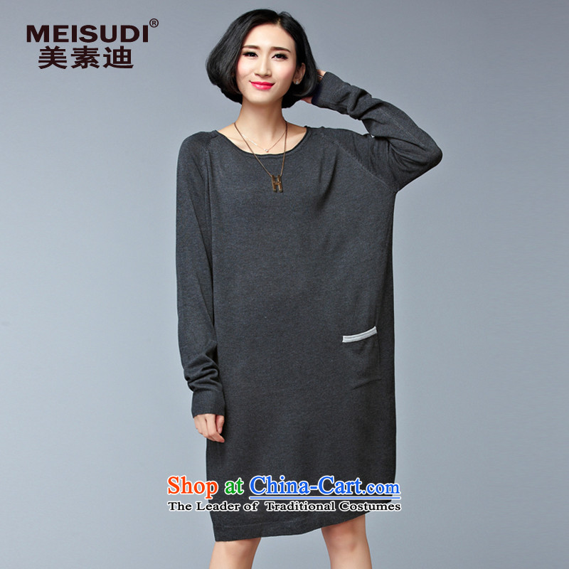 2015 Autumn and Winter Korea MEISUDI version of large numbers of ladies fashion in the thin long loose video) Knitted Shirt, forming the wild long-sleeved sweater dresses Gray