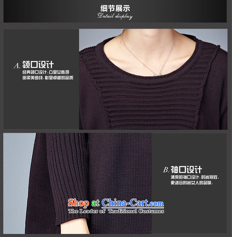 2015 Autumn and Winter Korea MEISUDI version of large numbers of ladies thick mm loose video thin wild in forming the long long-sleeved sweater dresses deep purple are code (loose) Picture, prices, brand platters! The elections are supplied in the national character of distribution, so action, buy now enjoy more preferential! As soon as possible.