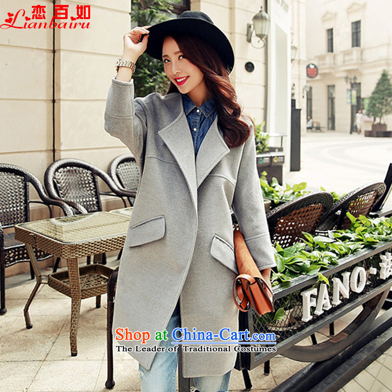 If you love what gross COAT 2015 winter clothing new autumn and winter clothes on the new subnet that winter jackets, coats female winter? Korean version of�78 Sau San燣ight Gray燤
