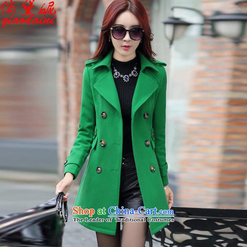 To Doi Connie gross? autumn and winter, female COAT 2015 Autumn for women Korean version of Sau San? 5893 gross coats female green燣