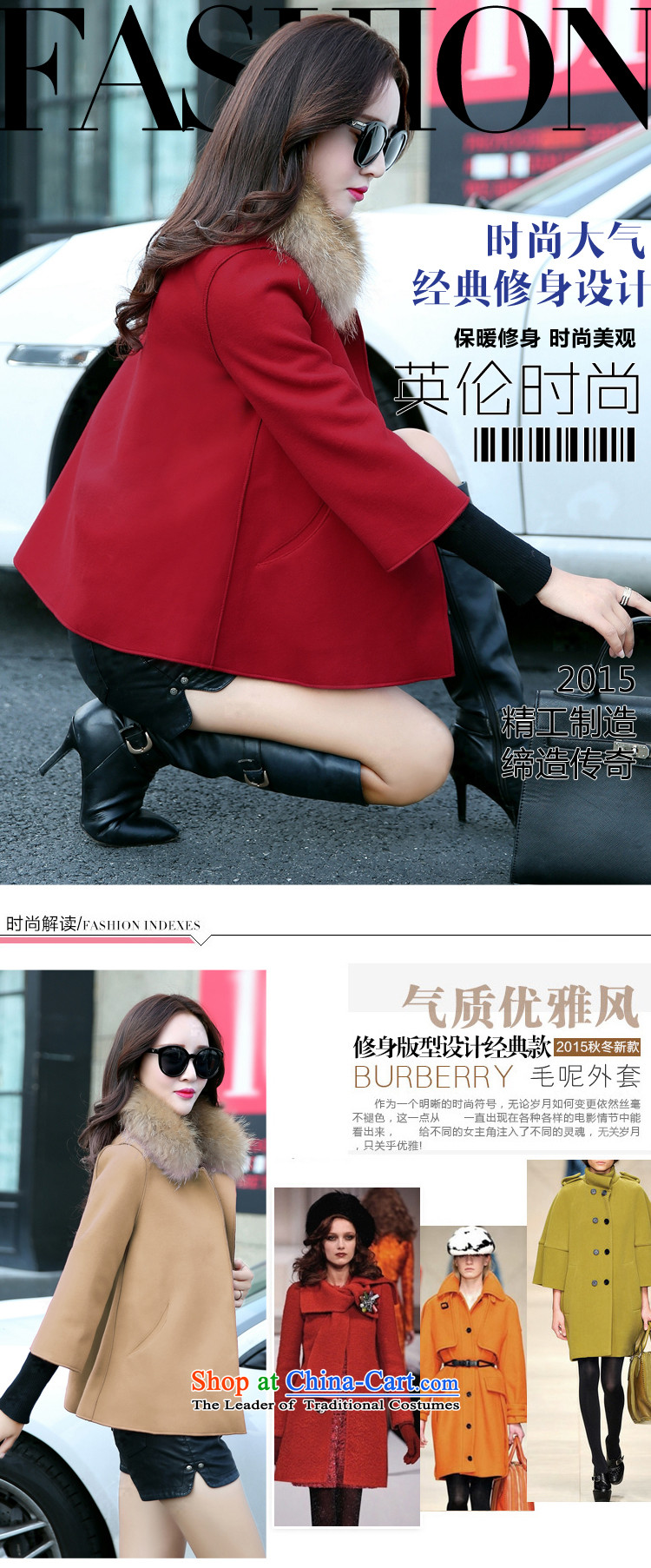 The easel Dance聽2015 autumn and winter new Korean women's gross shortage of female jacket? 7 Cuff Wild Hair? shawl Doo-fung coats RED聽M picture, prices, brand platters! The elections are supplied in the national character of distribution, so action, buy now enjoy more preferential! As soon as possible.