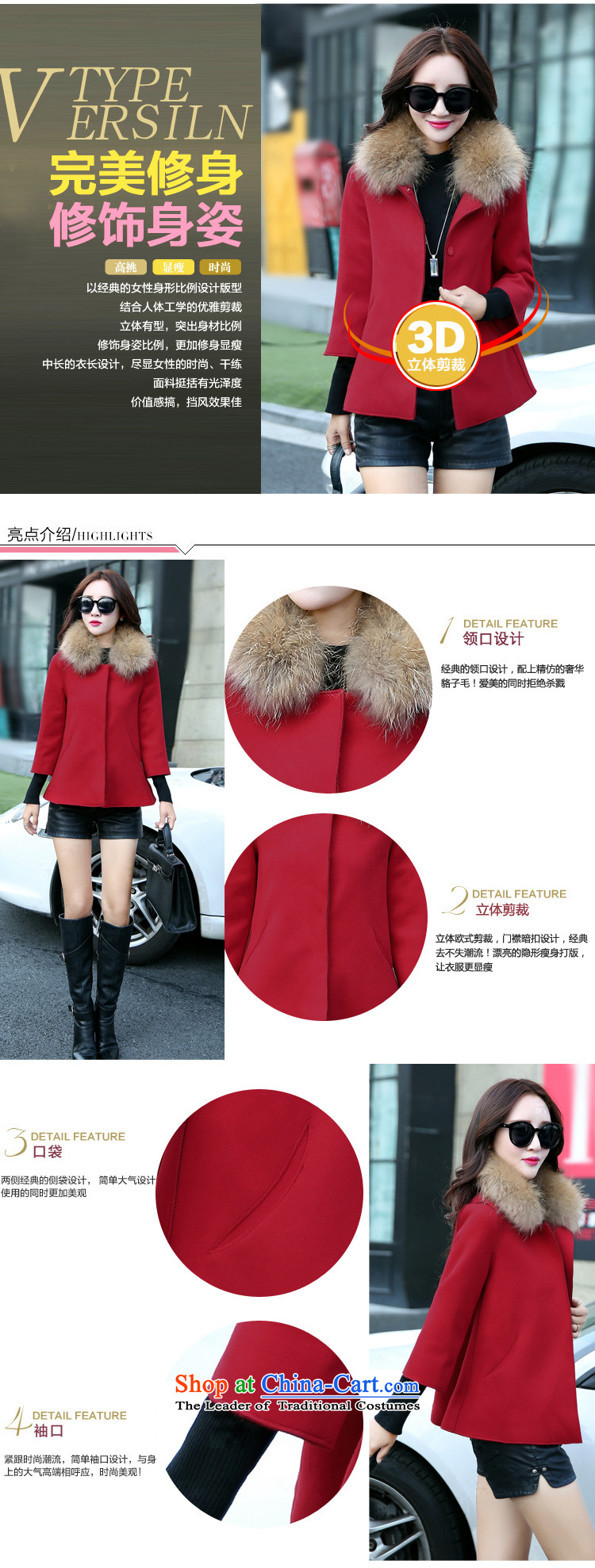 The easel Dance 2015 autumn and winter new Korean women's gross shortage of female jacket? 7 Cuff Wild Hair? shawl Doo-fung coats RED M picture, prices, brand platters! The elections are supplied in the national character of distribution, so action, buy now enjoy more preferential! As soon as possible.