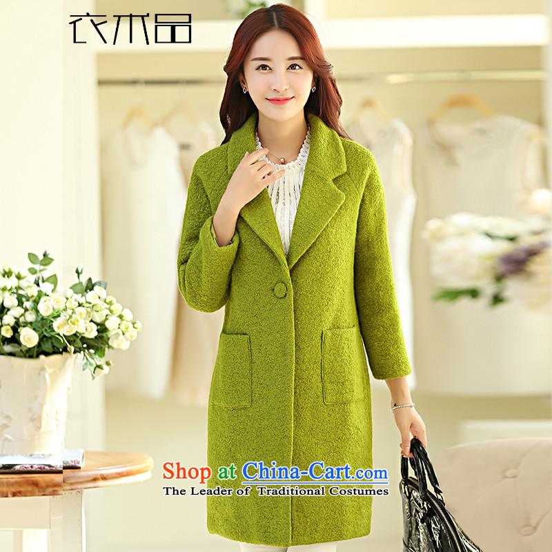 Yi Art2015 winter new Korean version of Sau San? In coats Gross Gross? jacket long female Korean turmeric yellowL