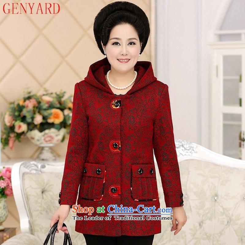 In the number of older women's GENYARD2015 cap 泾蜮 mother in long thick warm cotton coat燲XXL Purple