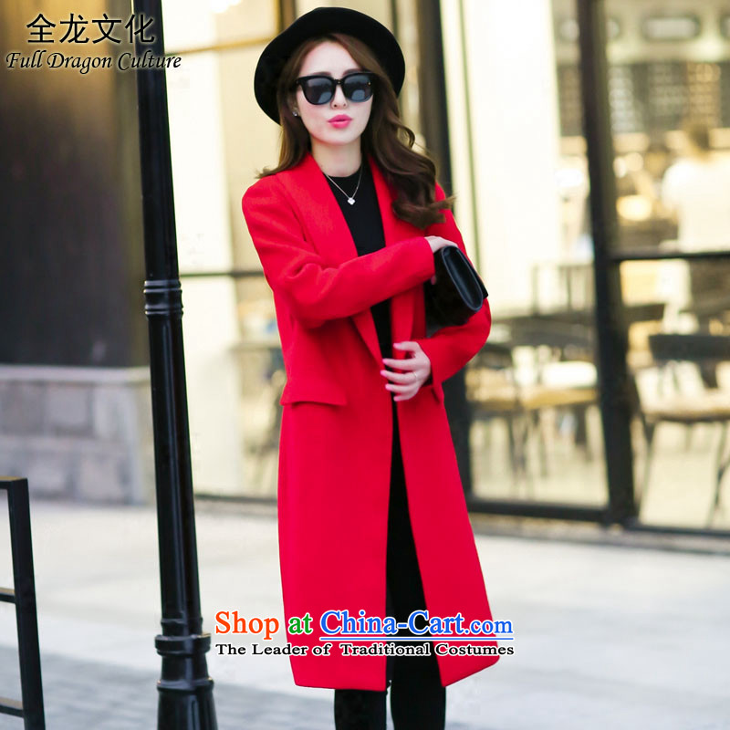 The dragon culture in Europe in gross? coats long jacket, 2015 autumn and winter new red燣