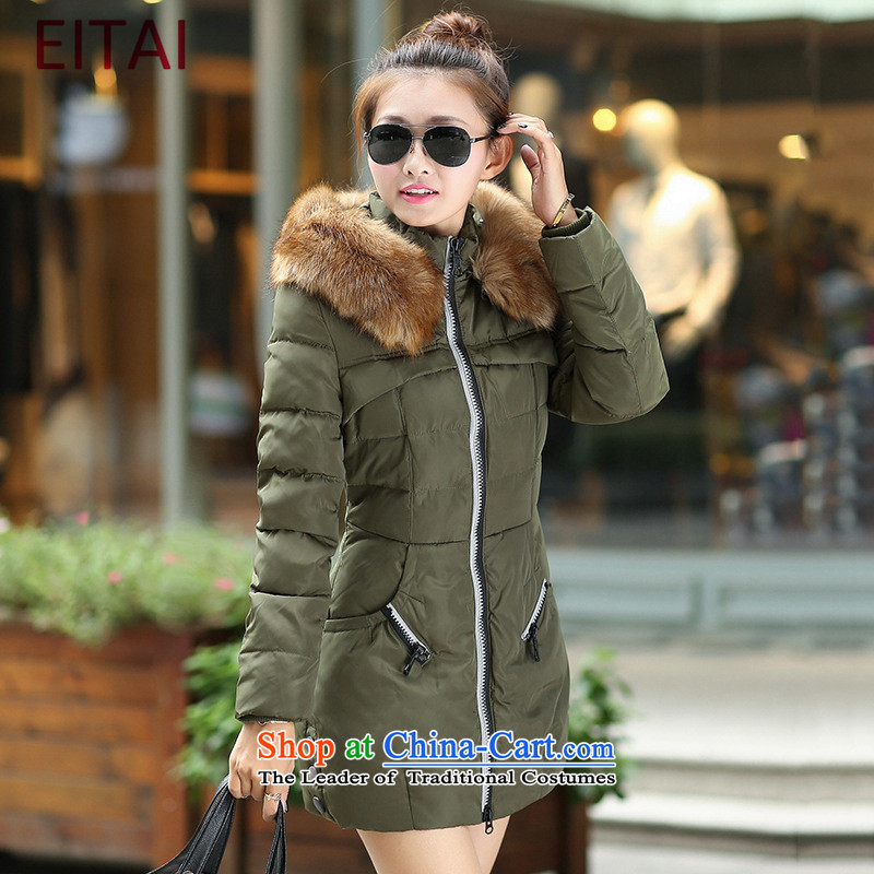 燣arge EITAI female winter clothing to intensify Foutune of video in thin long jacket�L Cyan