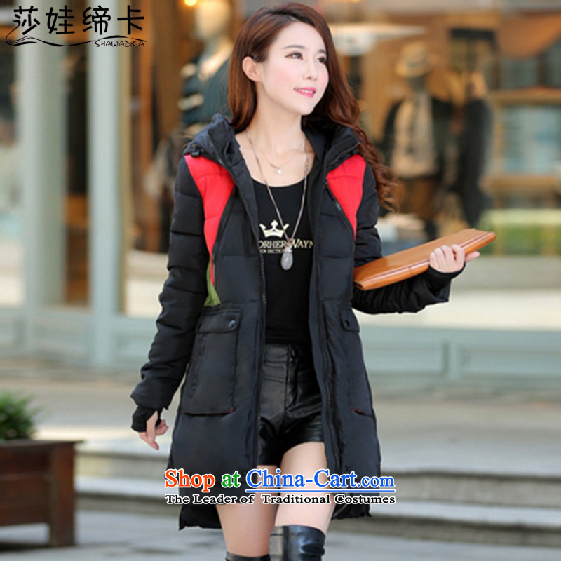 Elisabeth wa concluded card to the girl in the countrysides long 200 catties larger female autumn extra thick people jacket female graphics, female winter thin intensify feather cotton coat Korean black large version 160 to 200 catties XXL