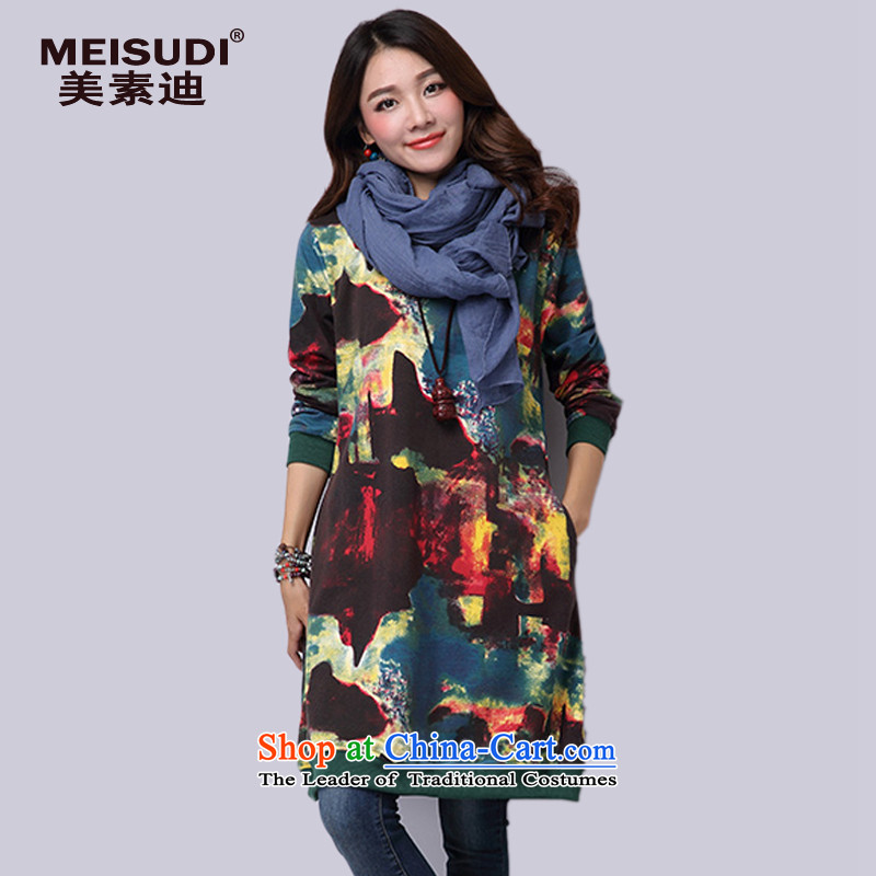 2015 Autumn and Winter Korea MEISUDI version of large numbers of ladies thick mm loose video thin plus lint-free in warm Thick Long sweater t-shirt dresses green M
