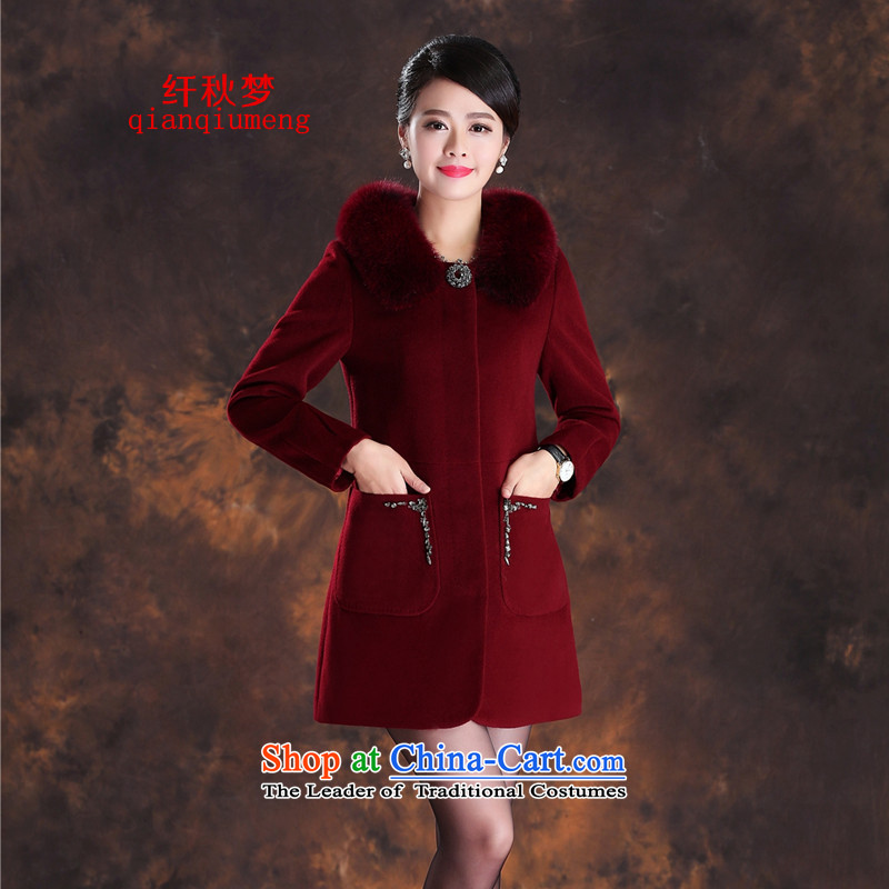 The former Yugoslavia autumn dreams 2015 new women's winter Western Wind stylish Sau San commuter wild fox gross for video thin long-sleeved wool cashmere overcoat female A39-6? chestnut horses燣